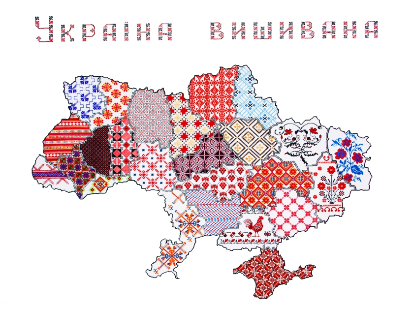 Embroidered_Ukrainian_Map.jpg